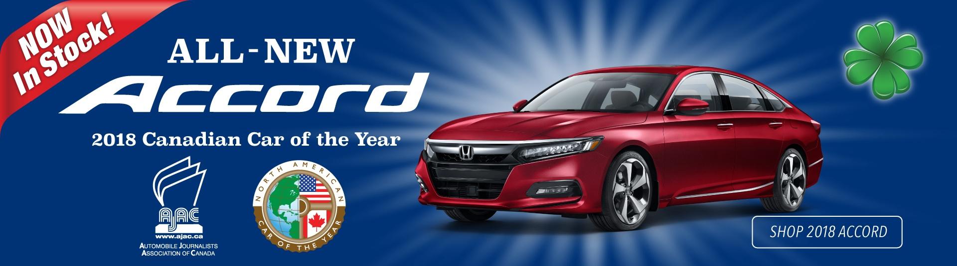 2018 Honda Accord Car of the Year